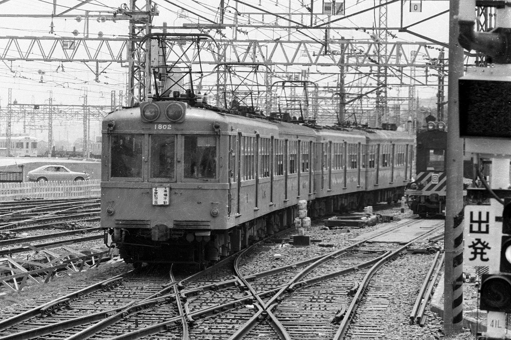 1973年 京王帝都電鉄東北本線黒...